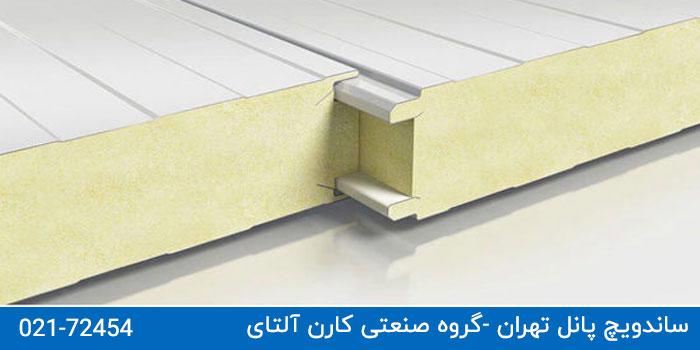 خرید و فروش ساندویچ پانل تهران |خدمات ساندویچ پانل در تهران ...
